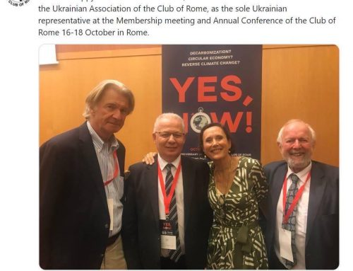 UARC leaders will represent Ukraine at the General Assembly and Annual Summit of the Club of Rome